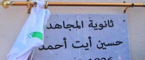 Un nouveau lycée baptisé au nom de Hocine Ait Ahmed