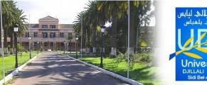 Les établissements algériens de formation supérieure se maintiennent en «bonne position»