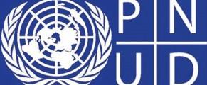 L'Algérie a enregistré un «bond qualitatif» en matière de développement humain