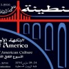 Une semaine culturelle «Made in USA» bientôt sur le Vieux Rocher