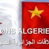L'Algérie a octroyé plus de 55.000 visas à des travailleurs et visiteurs chinois en 2015