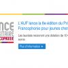 APPEL À CANDIDATURES : 8E ÉDITION DU PRIX DE LA FRANCOPHONIE POUR JEUNES CHERCHEURS