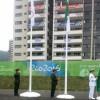 JO 2016: le drapeau algérien flotte à Rio de Janeiro