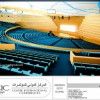 le président Bouteflika inaugure demain le nouveau Centre International des Conférences