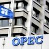 OPEP à Alger : le futur cours du pétrole sera déterminé par la croissance de l'économie mondiale 2017/2020