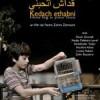 «Kedache Ethabni» (How big is your love), une fiction de Fatma-Zohra ZAMOUM au Centre Culturel Algérien