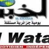Bénéfices records pour El Watan et El Khabar alors que Echorouk est au bord de la faillite