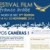 5e FESTIVAL DU FILM FRANCO ARABE de Noisy-le-Sec DU 4 AU 15 NOVEMBRE 2016