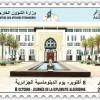Diplomatie: l'histoire de la médiation algérienne bientôt enseignée dans les universités américaines