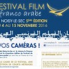 Grand succès lors de la 5e édition du Festival du film franco-arabe de Noisy-le-Sec