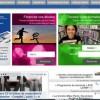 Un salon en ligne des études en France les 8 et 9 décembre