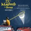 Le Maghreb des livres, spécial Algérie, prévu les 18 et 19 février pour sa 23e édition