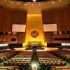 Simulation du modèle de l'ONU: l'Algérienne Nawel Belbey distinguée à la conférence de Moscou