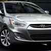 Présentation de la première voiture «Hatchback Hyundai» fabriquée à Tiaret