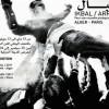 L'exposition «Iqbal/Arrivées, pour une nouvelle photographie algérienne» inaugurée à Alger