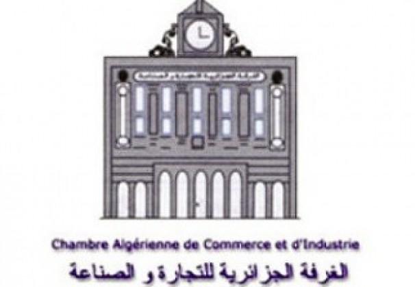 Le directeur g n ral de la caci mohamed chami limog for Chambre algerienne de commerce et d industrie