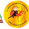 13e championnats d'Afrique d'athlétisme de Tlemcen