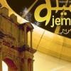 13ème édition du Festival arabe de Djemila jeudi à Sétif