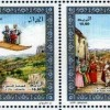 Caravane Mouloud Mammeri à Annaba: traduction de 50 timbres d'Algérie poste vers la langue amazighe