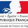 Visas étudiants délivrés par les consulats généraux de France en Algérie