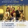 COSTA-GAVRAS parrain d'honneur & OULAYA AMAMRA Marraine du Festival du film franco-arabe de Noisy-le-Sec