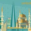 Finance islamique: Lancement des premières opérations avant fin 2017 (ABEF)