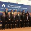 L'Algérie abritera le futur institut de recherches gazières