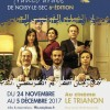 Des films algériens au 6e Festival du film franco-arabe de Paris
