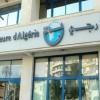 La Banque extérieure d'Algérie ouvrira 5 agences en France dès 2018