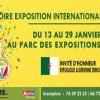 L'Algérie invitée d'honneur de la 12ème Foire internationale de Bamako