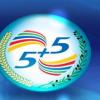 Dialogue 5+5: la France pour l'accès à l'emploi et la formation des jeunesses des pays membres