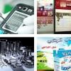 Inauguration de plusieurs projets industriels à Alger