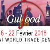 Les entreprises algériennes prendront part au Salon de l'hôtellerie et de la restauration (Gulfood), qui se déroulera à Dubaï