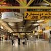 La nouvelle aérogare de l'aéroport international d'Oran livré en fin décembre