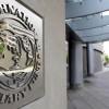 Algérie : le FMI table sur croissance de 2,5% en 2018