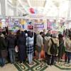 La 8ème édition du salon du lycéen et de l'étudiant Algérien « The Graduate Fair », placée  sous le thème : « la confiance en soi comme facteur clé de succès »