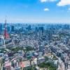 Une conférence sur les investissements privés en Afrique le 29 novembre à Tokyo
