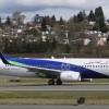 Tassili Airlines rouvre sa ligne Strasbourg-Oran