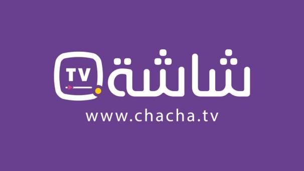 Chacha.TV, très prochainement : première plateforme de streaming vidéo en Algérie