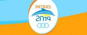Jeux Méditerranéens de plage 2019: 31 athlètes algériens dans six disciplines