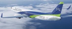 Tassili Airlines: une tarification préférentielle pour la liaison Paris-Alger