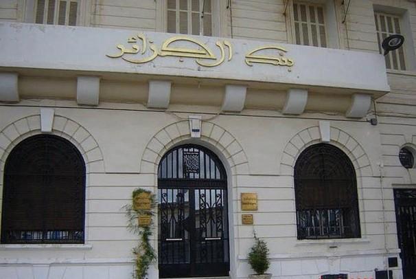 Examen de la création de succursales bancaires algériennes à l'étranger