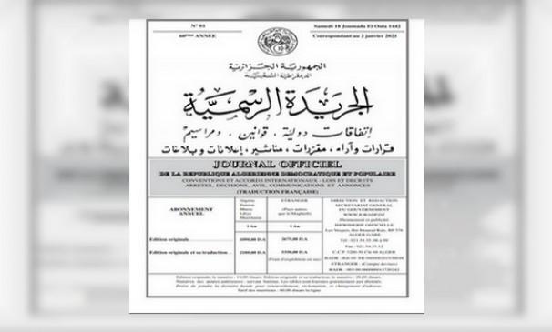 L'Algérie augmente ses participations aux capitaux des institutions financières internationales