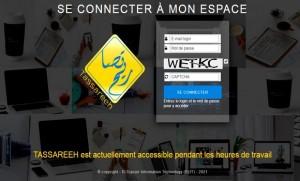 Importation-exportation: le portail électronique de retrait des autorisations lancé