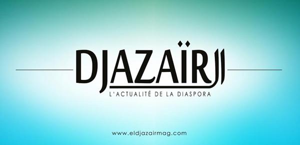 Dajzair-Magazine-Contact2