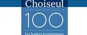 L'Algérie se classe à la 32e en 2016 selon le Choiseul Energy Index