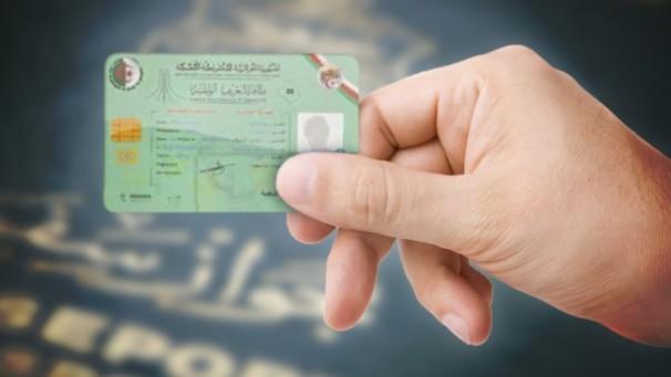 Renouvellement Carte Identite Algerie.Carte D Identite Biometrique Comment Faire La Demande En