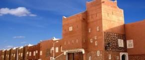 Le ksar Tafilelt de Béni-Isguen obtient le 1er prix de ville durable