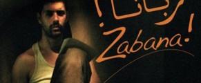 Projection du film «Zabana» de Said Ould Khelifa à l'université Ryerson à Toronto