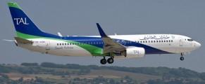 Tassili Airlines dément le prétendu accident de l'un des ses avions